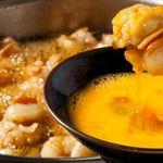 とりのてつ - 黒毛和牛の小腸のみ使用!卵で食べるモツ鍋です。新食感を味わってみて下さい♪