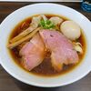中華そば  さわ - 料理写真:中華そば さわ(特製中華そば 850円)