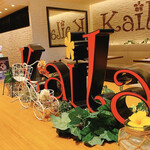 Kaila Cafe & Terrace Dining -