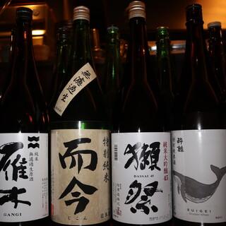 【お酒】蔵元をスタッフ全員で訪れ、日本酒の知識を深めています