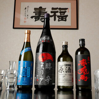 天ぷらや旬の味覚によく合う、全国の地酒に酔いしれる