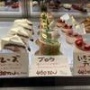 アンジェ - 料理写真:ブロウ 400円