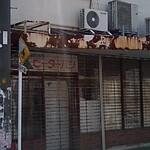 """ピーターパン - 昔のピーターパン """"昔の""""ですよ!今や立派なログハウス風の建物です"""