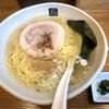いちろくらーめん - 料理写真:青唐 塩ラーメン