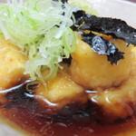 蕎麦処 黒帯 - 揚げ出し豆腐