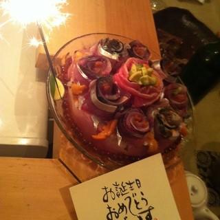 誕生日寿司ございます♫
