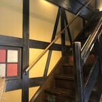 Kogetsudou - 2階へ