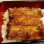 Chikuyoutei - 鰻重