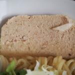 124763126 - 鶏塩そば(テリーヌ)