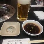 焼肉薩摩 - ドリンク写真: