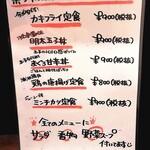 京Apollo 新町 -