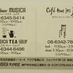 ティーハウス ムジカ - ショップカード(表)