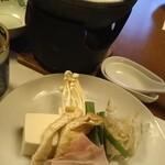 希味 - 豆腐鍋