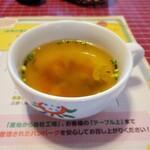 さわやか - 料理写真:スープ