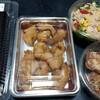 ぎふ初寿司 - 料理写真:節分セット的なやつ