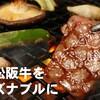 焼肉 一升びん - メイン写真: