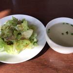 フィールド - サラダ&コンソメスープ