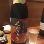 日本酒と蕎麦 中野いざ宵 - くどき上手(山形)90ml600円