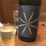 日本酒と蕎麦 中野いざ宵 - 南部美人(岩手)90ml550円