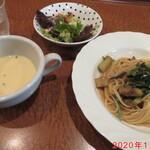 ビストロ ぱすとらる - 日替わりランチ(揚げ茄子と山菜和風スパゲティ) 1100円