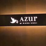 AZUR et MASA UEKI -