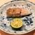 すし処 めくみ - 料理写真:ノドグロ