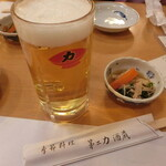 124788508 - アサヒ生ビール(中)、お通し