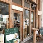 玄米カフェ 実身美  - 実身美さん  京橋店