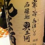 日本酒バー オール・ザット・ジャズ - 蜂龍盃 純米