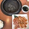 炭火焼肉但馬屋 - 料理写真:何が入ってるかはお楽しみ!の日替わりランチ