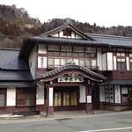 えんどう - 旧山寺ホテル♪
