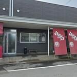 鶏の白石 - 鶏の白石 南島原店