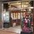 スマート珈琲店 - 外観写真:お店の概観 いつも行列が出来ていますが、この日は列はありませんでした