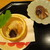 祇園たけうち - 料理写真:先付
