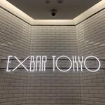 EXBAR TOKYO -