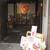 ダイワ - 外観写真:お店の入り口 長屋風の建物なのですが、少し奥に引っ込んでいるので分かり難いです。