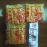 矢島製麺所 -
