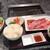焼肉チャンピオン - 「特選焼肉御膳」(4600円)