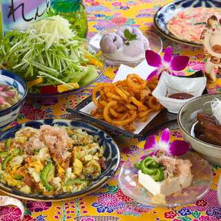 必見!!免疫力UPの沖縄、南西諸島の食材を集めました◎