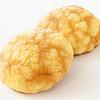 ル・クロワッサン - 料理写真:焦がしバター風味のメロンパン