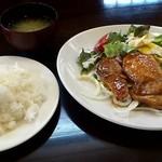 たま道 - ランチ テリヤキチキン ライス大盛り 900円