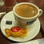 CAFE do CENTRO - 泡立ちコーヒーとブラジルチョコ