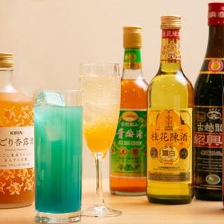紹興酒などの中国酒や定番ドリンクで、楽しいお食事のひと時を