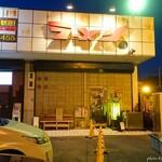 丸花 - 2019年8月 10年以上稼働し続けるラーメンのオブジェ!