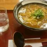 杵屋 - カレーうどん(799円)
