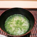 紀茂登 - 白甘鯛の出汁の雑炊