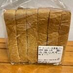 ブーランジェリー ユイ - スーパー大麦 バーリーマックス食パン
