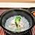 紀茂登 - 料理写真:間人蟹の真丈 みぞれ椀