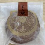 くれは製菓 - 料理写真: