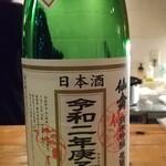目黒 日本酒バル いと。 -